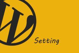 WordPress基础笔记 - 03.常规基本设置