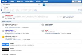 Discuz! X3.4 R20210320 官方发布
