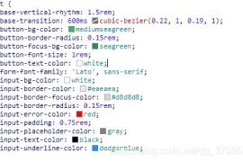"CSS中的 ""var()"" 和 "":root"""
